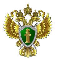 prokuraturarf 190x190 - Прокуратура Республики Крым