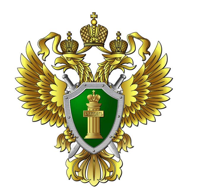 prokuraturarf 672x644 - Прокуратура Республики Крым