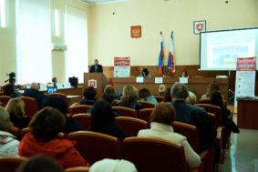 Ассоциация предпринимателей В Черноморском районе
