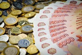 4904 1 283x189 - Бюджет Крыма