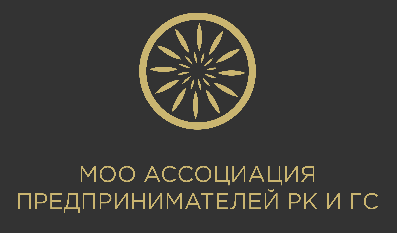 FontЗолото - Съезд отельеров
