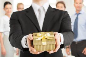 071916 1655 1 283x189 - Подарки