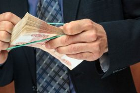 KSP 013068 02271 1 t218 183833 283x189 - Зарплата в Крыму