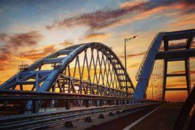 0ea32782f4c3ef82b5c7d39750d99adb 283x189 - Акции Крымского моста