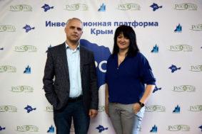 """фото001 283x189 - Инвестиционная платформа """"Крым"""""""