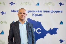"""фото003 283x189 - Инвестиционная платформа """"Крым"""""""