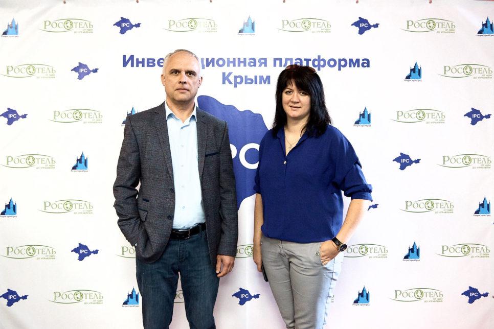 """фото004 966x644 - Инвестиционная платформа """"Крым"""""""