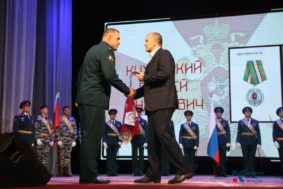 gv12 283x189 - День Национальной гвардии