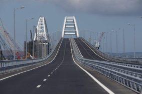 original 1 283x189 - Крымский мост