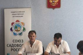 Podpisan dogovor o sotrudnichestve Kachinskim MO i OOO Sojuz sadovodov Rossii 01 283x189 - Садоводство