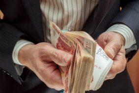 original 283x189 - Зарплата в Крыму