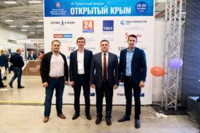 фото009 283x189 - Открытый Крым 2019