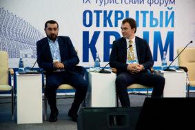 фото017 283x189 - Открытый Крым 2019