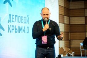 фото012 283x189 - Деловой Крым 4.0