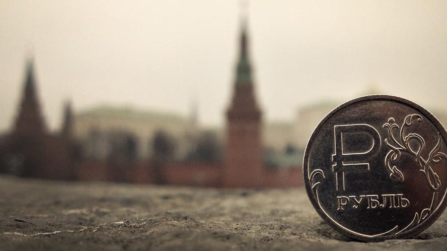 rublya - Подорожание рубля