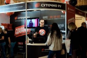 фото003 1 283x189 - Крым. Сезон-2020
