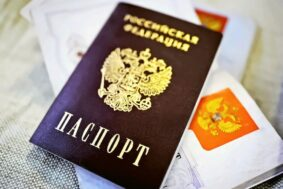 4aea75b0912d556514fff0be7d2afc62 6 283x189 - Паспорта