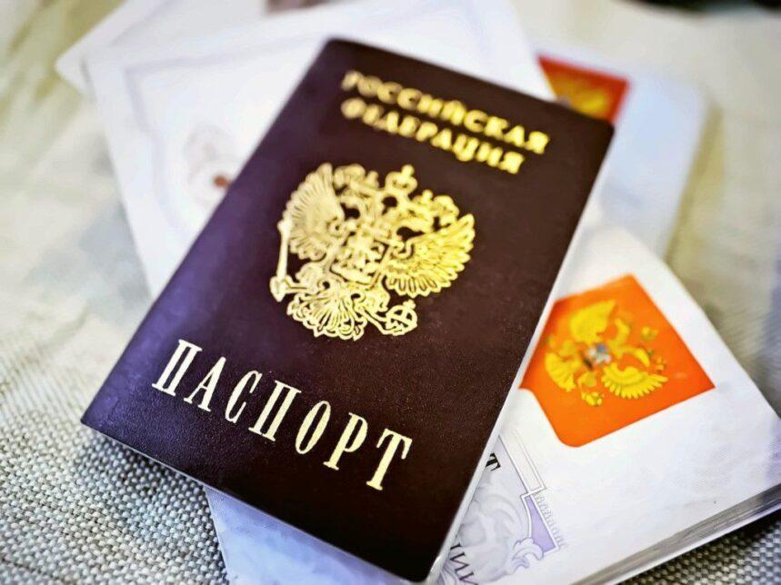 4aea75b0912d556514fff0be7d2afc62 6 859x644 - Паспорта