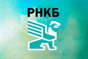 "kxpknoy4apv 283x189 - Карты ""МИР"""