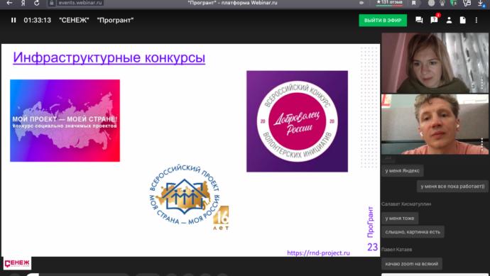 Снимок экрана 2020 06 26 в 15.31.12 690x389 - Обучение