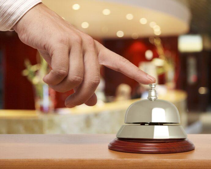 bron 320c9c 690x553 - Цены в отелях