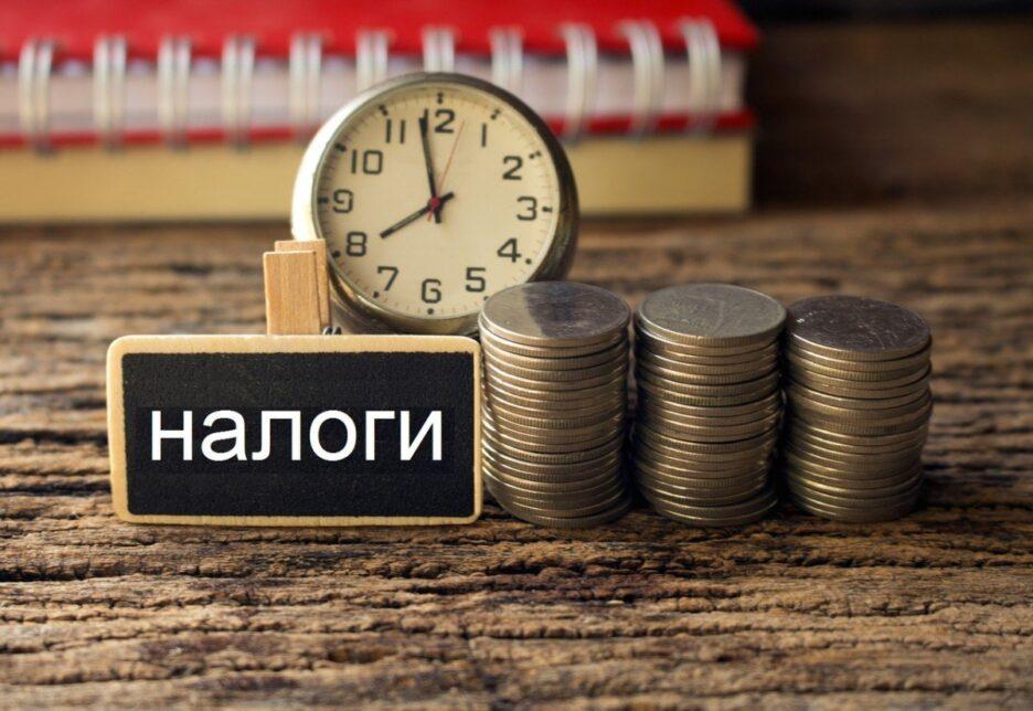 article5411 936x644 - Налоговые поступления