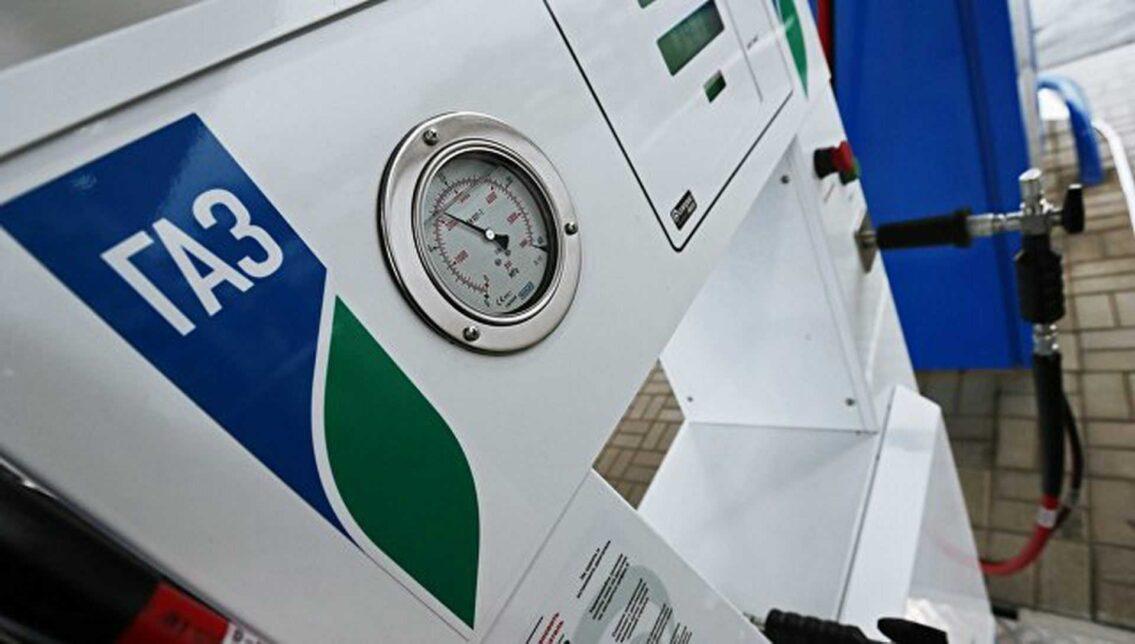 gaz 1135x644 - Топливо