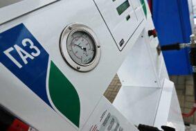 gaz 283x189 - Топливо