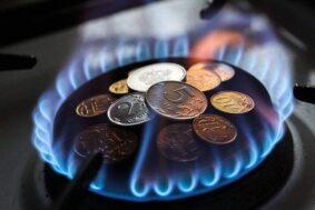 KAZ 6857 283x189 - Цены на газ