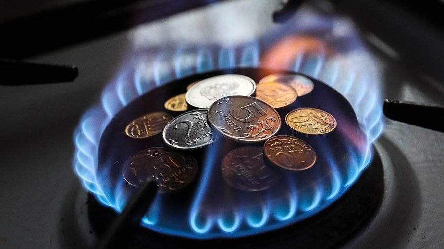 KAZ 6857 - Цены на газ